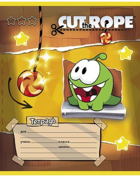 "Тетрадь 18 л лин. 18Т5В2""CUT THE ROPE"" (200)"
