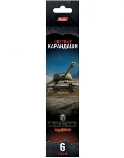 Карандаши  6 цв. Хатбер BKc_06460 World of tanks (24)