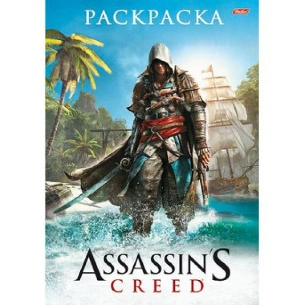 "Раскраска А4 8Р4_15660 ""Assassin""s Creed"" (40)"