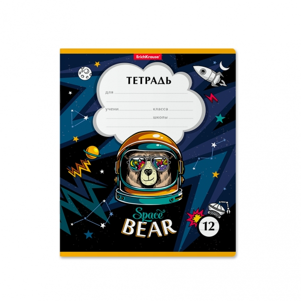 "Тетрадь 12 л лин. ""Space Bear"" 46563 ErichKrause (10/280)"